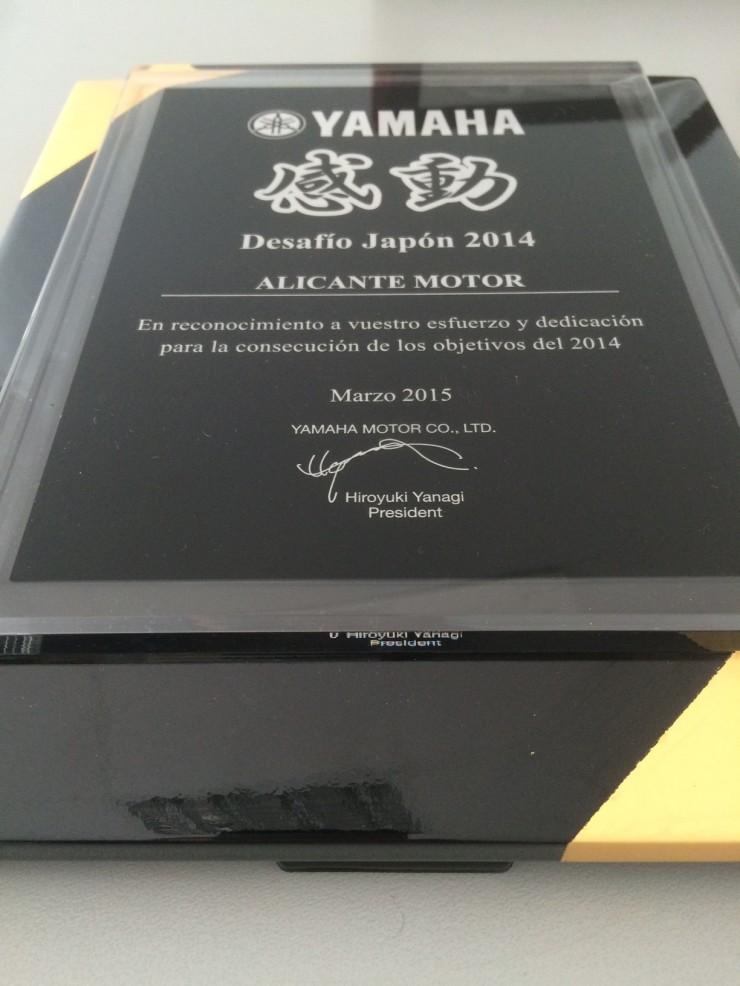 Premio Desafio Japon 2014 Alicante Motor